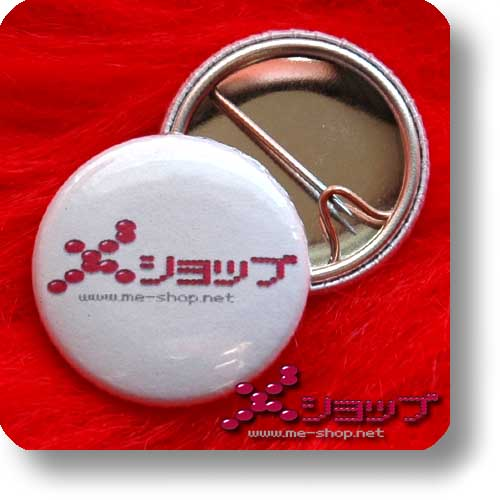 me-shop Button Logo-0