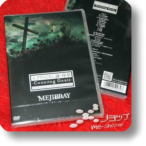 MEJIBRAY - A PRIORI Yomi: Joshou -Counting Goats- TOUR FINAL (2DVD)-0
