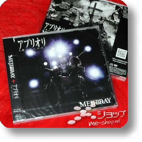 MEJIBRAY - Apriori LIM.CD+DVD A-Type-0