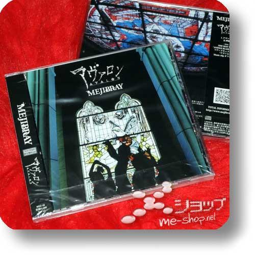 MEJIBRAY - Avalon LIM.CD+DVD B-Type (Re!cycle)-0