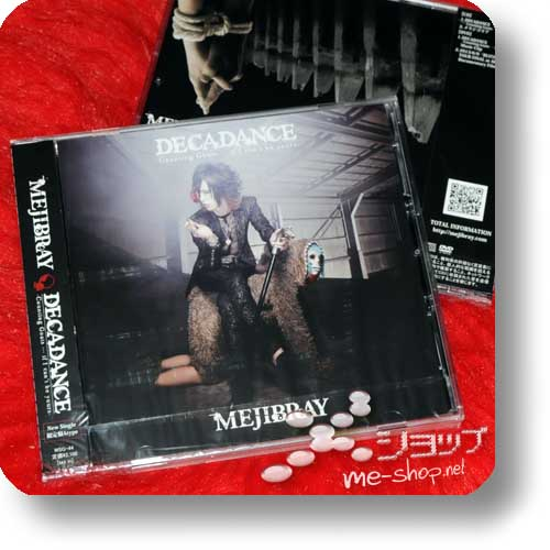 MEJIBRAY - Decadance (lim.CD+DVD A-Type)-0
