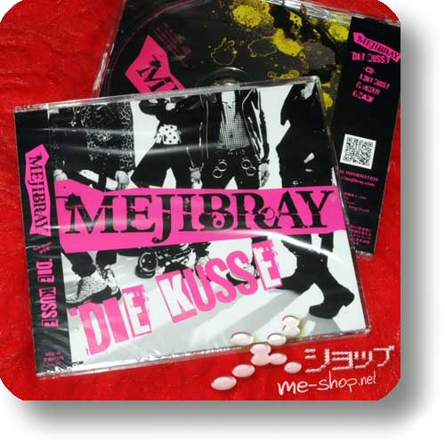 MEJIBRAY - DIE KUSSE (inkl. Bonustrack!)-0