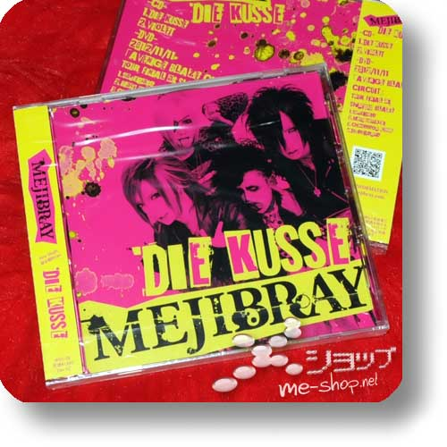 MEJIBRAY - DIE KUSSE LIM.CD+DVD B-Type-0