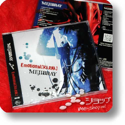 MEJIBRAY - Emotional [KARMA] LIM.CD+DVD (Re!cycle)-0