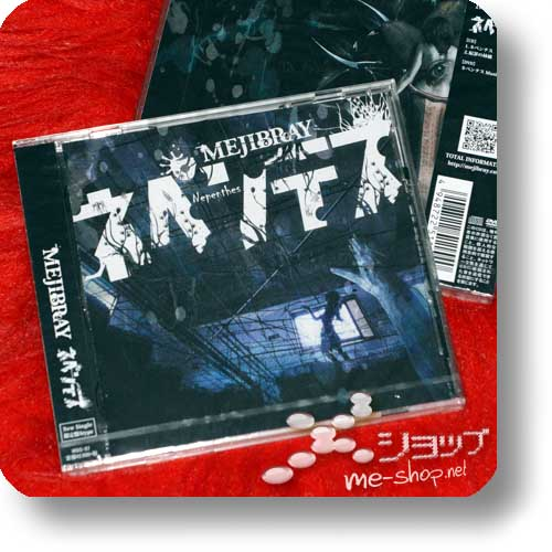 MEJIBRAY - Nepenthes LIM.CD+DVD A-Type-0