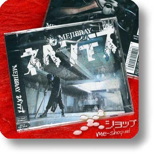 MEJIBRAY - Nepenthes LIM.CD+DVD B-Type-0