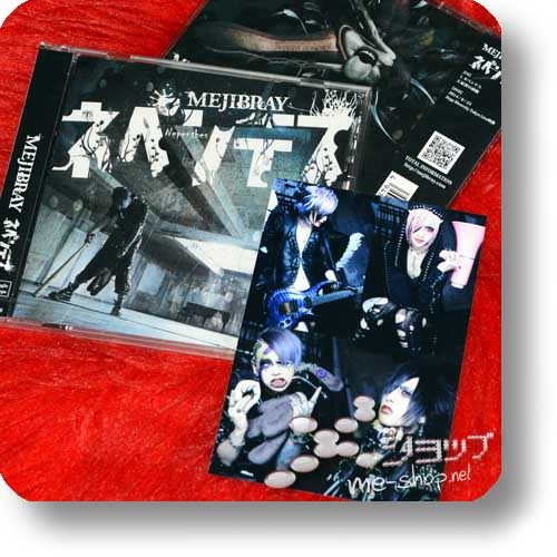 MEJIBRAY - Nepenthes LIM.CD+DVD B-Type +Bonus-Fotokarte!-0