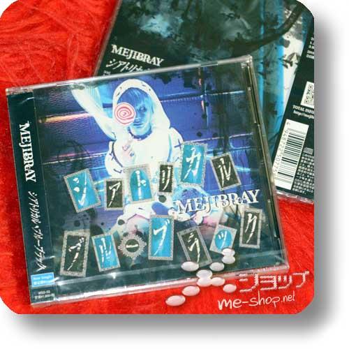 MEJIBRAY - Theatrical Blue Black LIM.CD+DVD B-Type (Re!cycle)-0