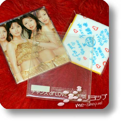 MELON KINENBI - Chance of LOVE (lim.1.Press+Bonus-Towel!) (Re!cycle)-0