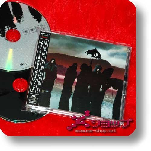 MERRY - nu Chemical Rhetoric LIM.CD+DVD (Re!cycle)-0