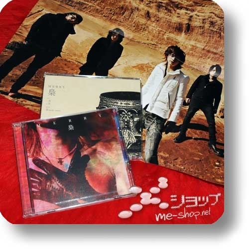 MERRY - Fukurou LIM.CD+DVD B-Type+BONUS-PROMOPOSTER-0