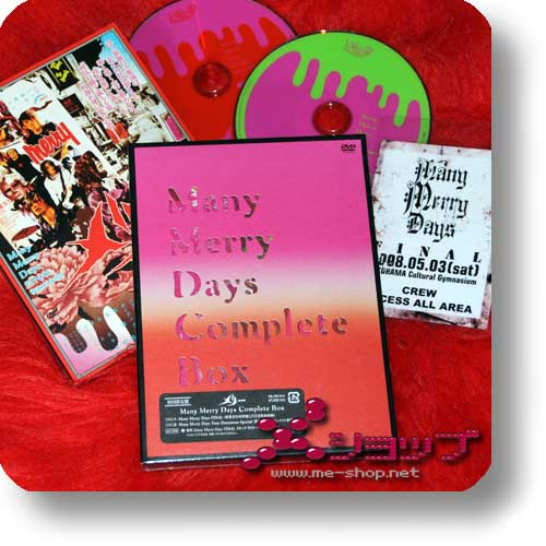 MERRY - Many Merry Days Complete Box 2DVD+Bonus (Re!cycle)-0