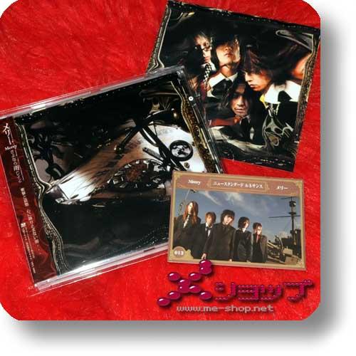 MERRY - Sayonara ame (Rain)+Bonus-Promosticker+Tradingcard! (Re!cycle)-0