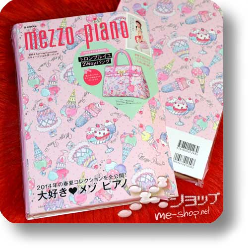 mezzo piano 2014 Spring/Summer inkl. Sweets Shoulder Bag!-0