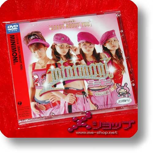 MINIMONI - CRAZY ABOUT YOU (DVD-Single) (Re!cycle)-0