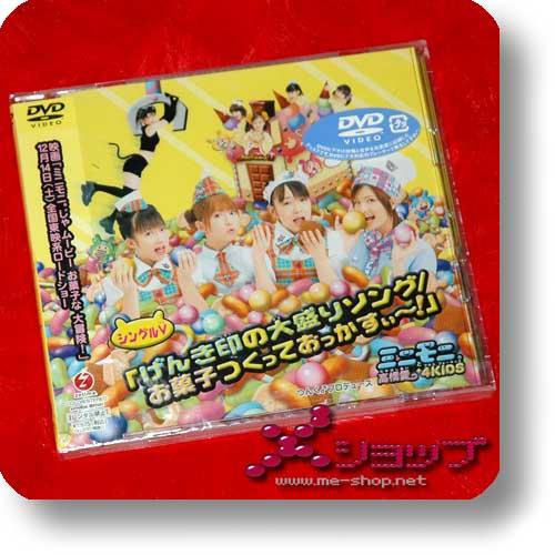 MINIMONI - Genki Jirushi no oomori song (DVD)-0