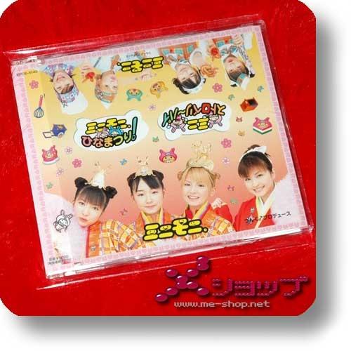 MINIMONI - Minimoni. Hinamatsuri! / Mini. Strawberry~Pie (1.Press inkl. Stickerset!) (Re!cycle)-30172