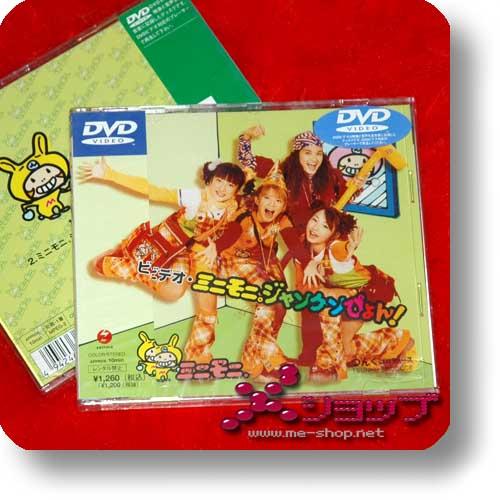 MINIMONI - Mini Moni Janken Pyon (DVD)-0