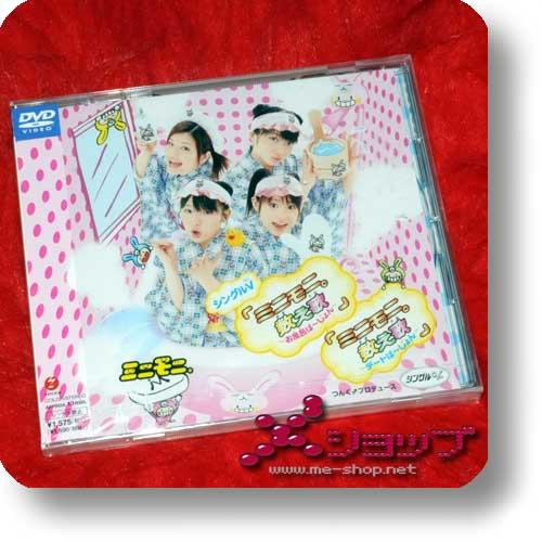 MINIMONI - Kazoe uta (DVD / Single-V)-0