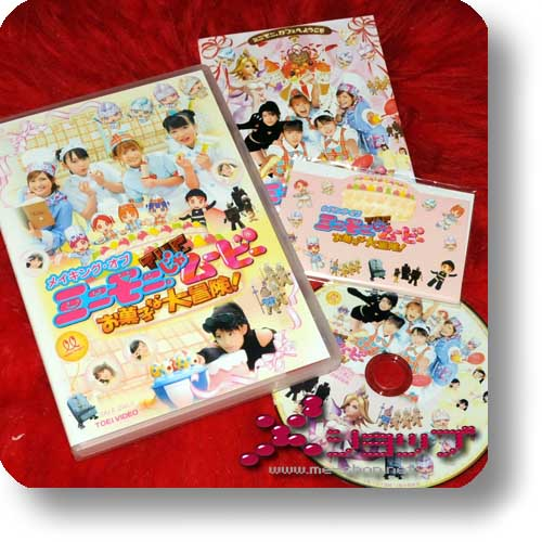 MINIMONI - Making of: The Movie - Okashi na daibouken (DVD) (Re!cycle)-0