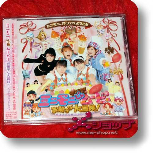 MINIMONI - The Movie - Okashi na daibouken ORIGINAL SOUNDTRACK (Re!cycle)-0