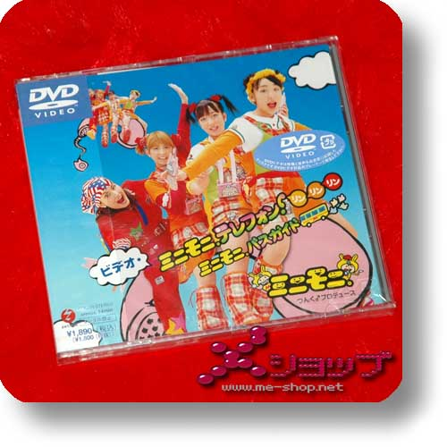 MINIMONI - Minimoni. Telephone! Rin Rin Rin / Minimoni. Bus Guide (DVD) (Re!cycle)-0