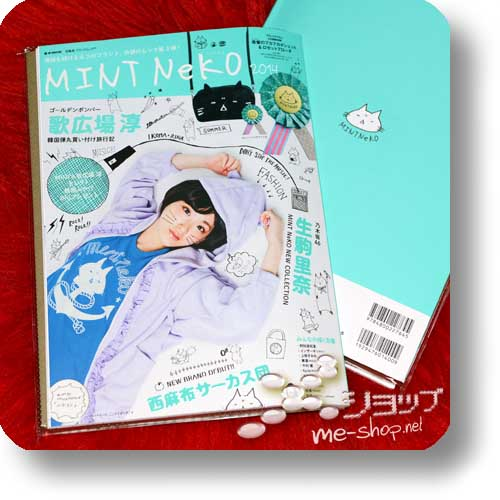 MINT NEKO 2014 Bag Book (inkl.original MINT Neko-Katzen-Handtasche & Anstecker!)-0
