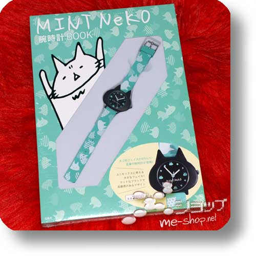 MINT NEKO Udetokei Book (inkl.original MINT Neko-Armbanduhr in Katzenform! ^^)-0