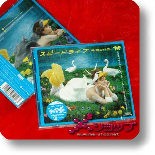 misono - SPEEDLIVE LIM.CD+DVD-0