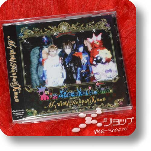 MIX SPEAKER'S INC. - My wish[Horror]X'mas (Re!cycle)-0