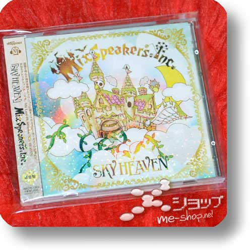 MIX SPEAKER'S INC. - SKY HEAVEN (lim.CD+DVD) (Re!cycle)-0