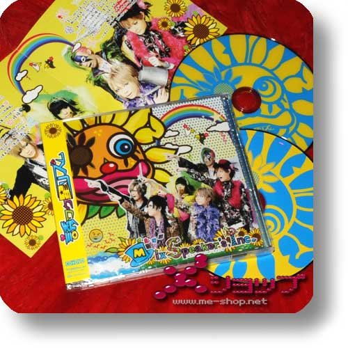 MIX SPEAKER'S INC. - Yuwakusei Rhythm LIM-CD+DVD-0
