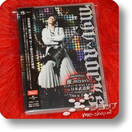 MIYAVI - 2004.8.31 Indies last LIVE in Nippon Budokan (Live-DVD) (Re!cycle)-0