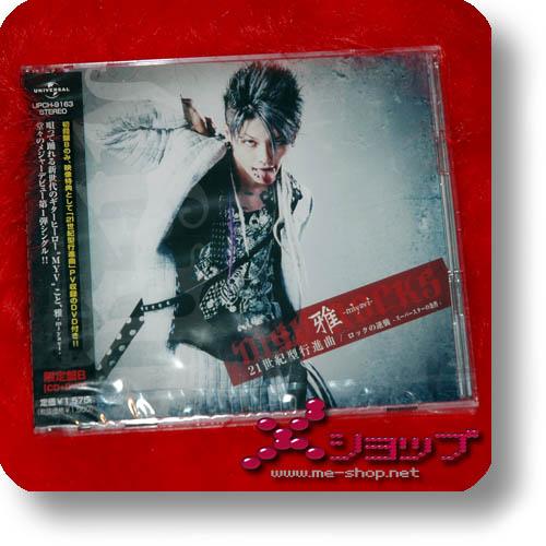 MIYAVI - 21 seiki gata koshinkyoku LIM.CD+DVD B-Type (Re!cycle)-0