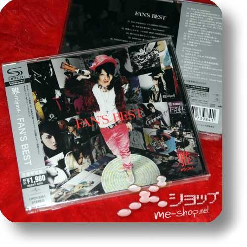 MIYAVI - Fan's Best LIM.REISSUE 2012 (SHM-CD) Special Price!-0