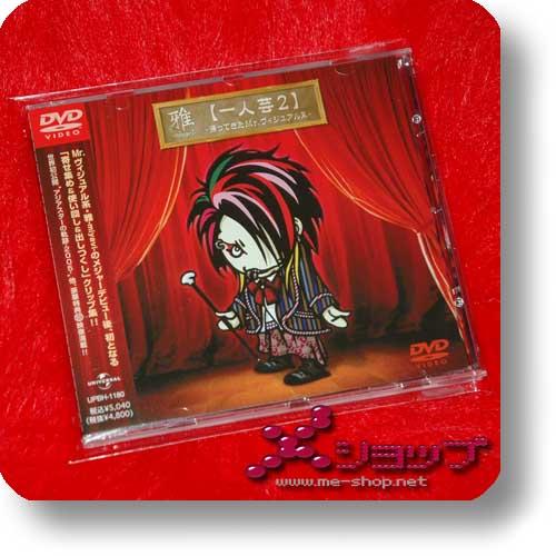 MIYAVI - Hitorigei 2 - Kaettekita Mr. Visual kei DVD (Re!cycle)-0