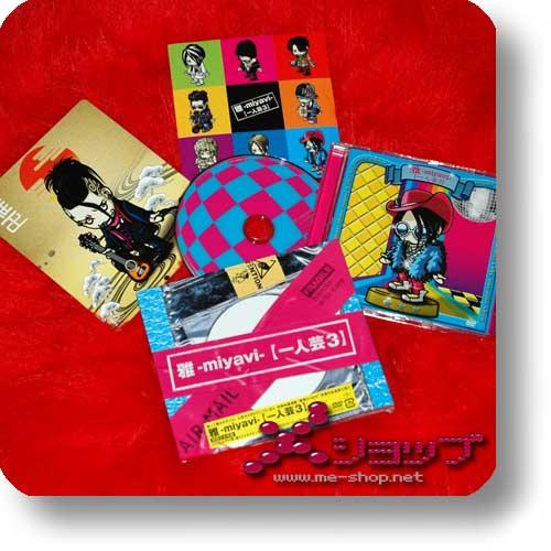 MIYAVI - Hitorigei 3 LIM.1st Press DVD+BONUS-0