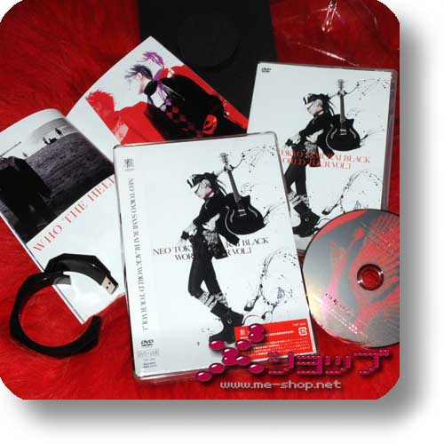 MIYAVI - Neo Tokyo Samurai Black World Tour Vol.1 (lim.Box DVD+USB-Bracelet!) (Re!cycle)-0