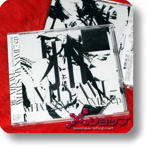 MIYAVI - What's my name? e.p. LIM.CD+DVD-0