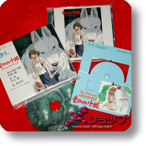 PRINZESSIN MONONOKE - OST LIM.1st PRESS BOX (Re!cycle)-0
