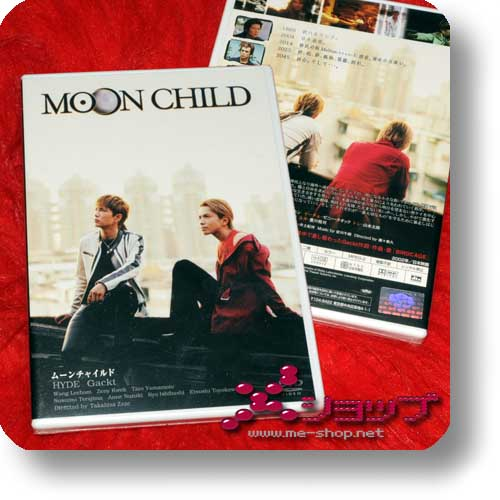 MOON CHILD (DVD) feat. GACKT, HYDE-0