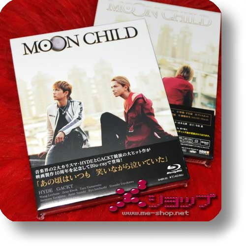 MOON CHILD (lim.2-Blu-ray-Box) feat. GACKT, HYDE-0
