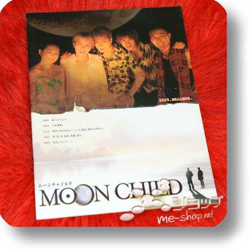 MOON CHILD Original Film Pamphlet (GACKT, HYDE...) (Re!cycle)-0