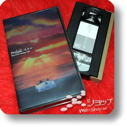 MOON CHILD Prelude (Making Video feat. GACKT, HYDE...) VHS (Re!cycle)-0