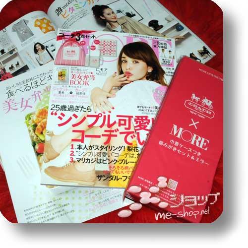 MORE Mai 2013 (Fashion & Lifestyle-Magazin) +BONUS!-0