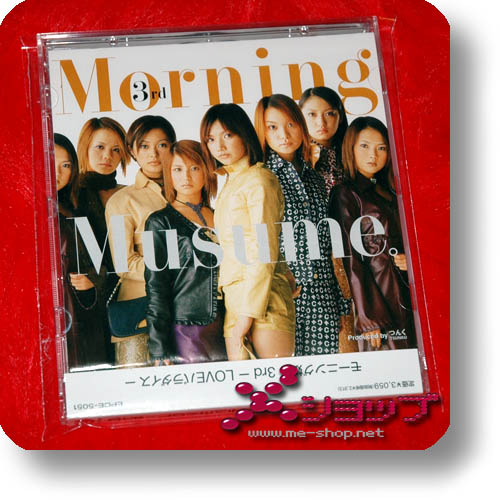MORNING MUSUME. - 3rd ~ Love PARADISE (Re!cycle)-0