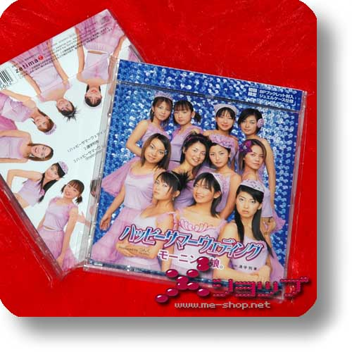 MORNING MUSUME. - Happy Summer Wedding (lim.1st Press) (Re!cycle)-0