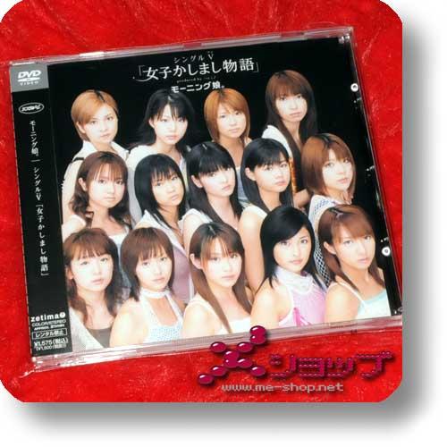 MORNING MUSUME - Joshi kashimashi monogatari (DVD) (Re!cycle)-0