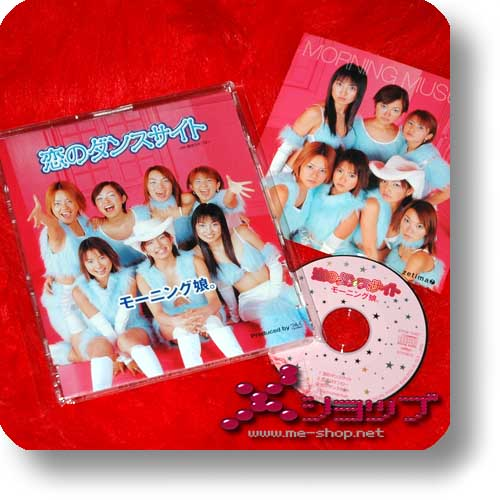 MORNING MUSUME. - Koi no dance site LIM.1st PRESS+STICKER-0
