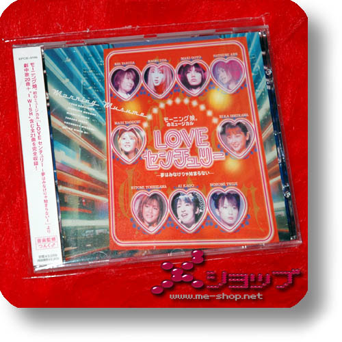 MORNING MUSUME. - Love Century (Musical-OST) (Re!cycle)-0
